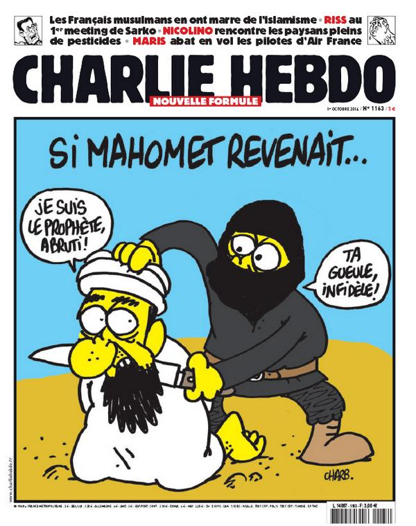 If Muhammad came back... -'I'm the prophet, moron!' -'Shut up, heretic!'